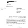 Procedura aperta selezione operatore economico Comune di Padova