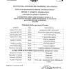 Calendario delle Operazioni di Esami di Stato 2018