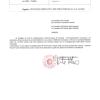Comune Canicattì: Riunione Opertativa per Dibattere sulla L.R. 16/2016