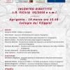 Incontro Dibattito L.R. 16/2016. Agrigento, 14 Marz. ORE 15:30