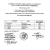 Risultati prova orale del 5-12-2015