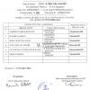 Pubblicazione dei Risultati della Prova Orale di Esame del 21 Novembre dei Candidati Idonei