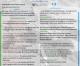 Seminario: L'Agroambiente e La Prevenzione del Rischio Idrogeologico. Agrigento, Ven. 1 Mar. 14.30